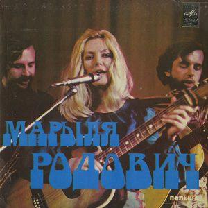 Maryla Rodowicz Polsza