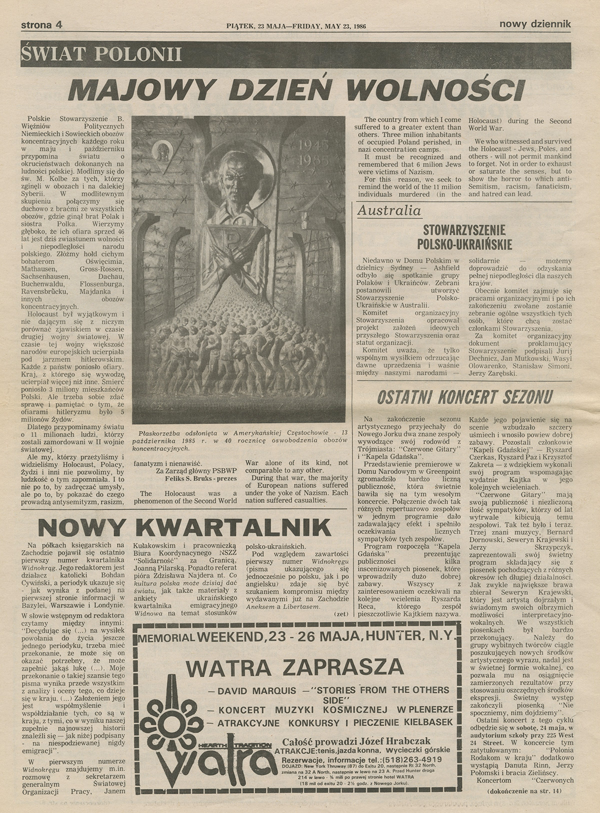 1979-1990_Nowy_Dziennik_1986_ostatni_koncert_sezonu