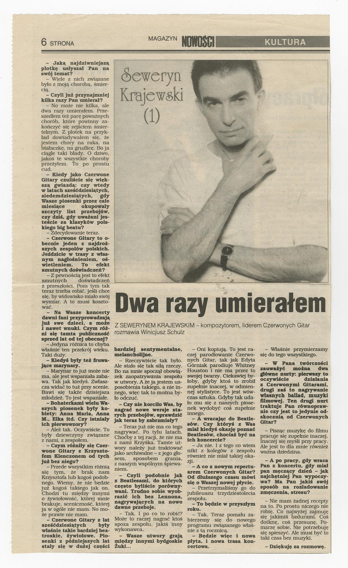 1991-2003-Magazyn_nowosci_1994_Dwa_razy_umieralem