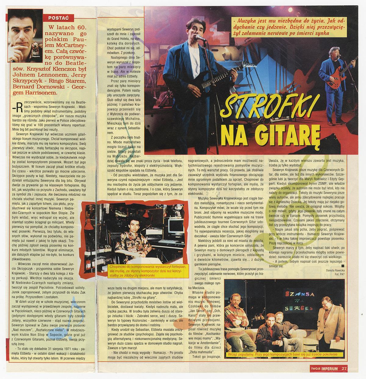 1991-2003-Strofki_na_gitare
