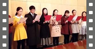 """""""Dozwolone od lat 18"""" w wykonaniu studentów polonistyki z Pekinu"""