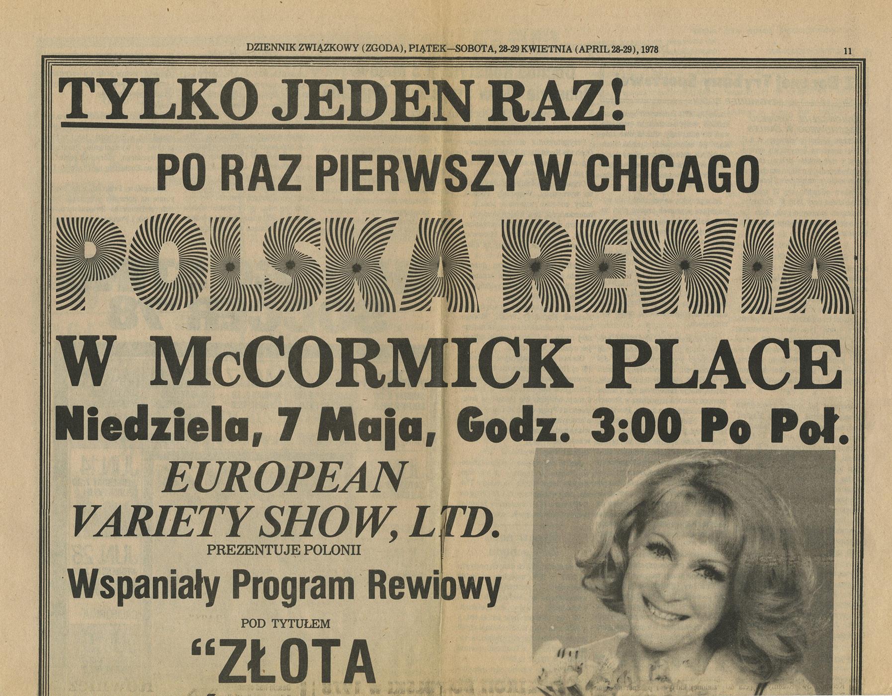 1969-1978_Dziennik_Zwiazkowy_1978_Polska_Rewia_Plakat_01