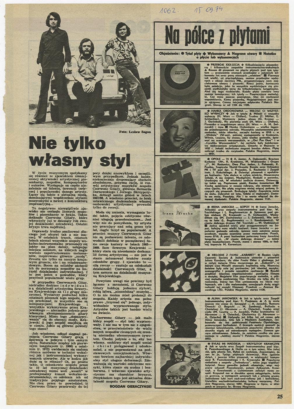 1969-1978_Panorama_1974_Nie_tylko_wlasny_styl