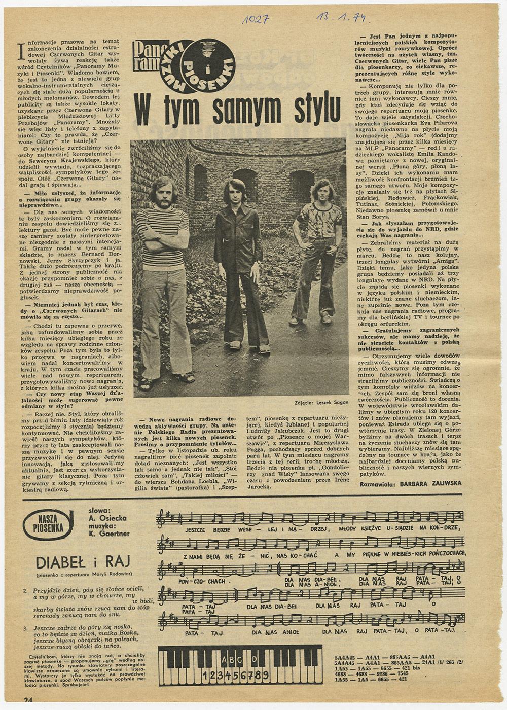 1969-1978_Panorama_1974_w_tym_samym_stylu