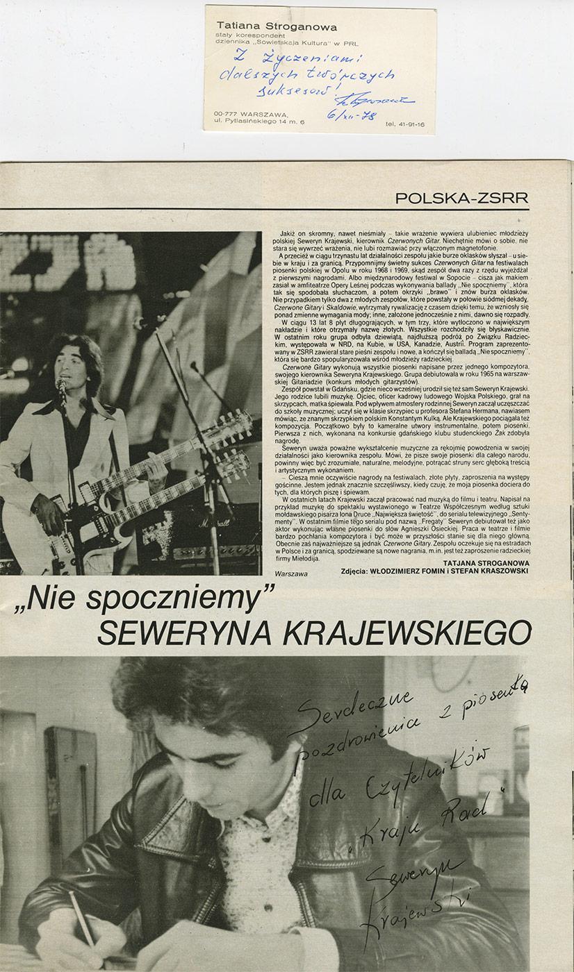 1969-1978_Polska_ZSSR_Nie_spoczniemy_SK