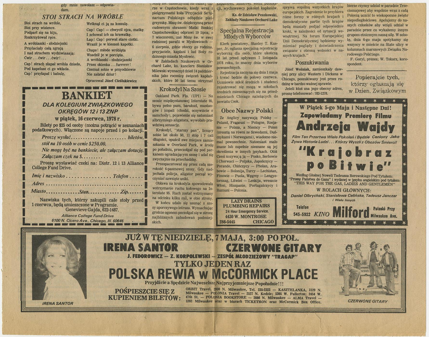1969-1978_reklama_koncertu_01