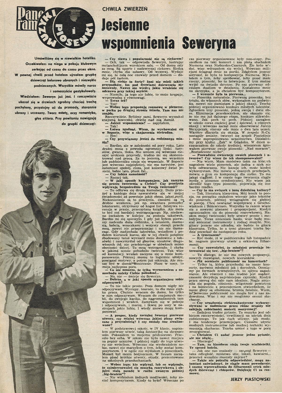 1972_10_Panorama