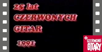 25 lat Czerwonych Gitar. 1991 r.